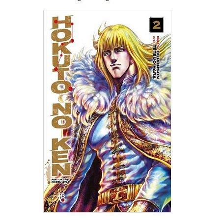 Hokuto No Ken - Fist of the North Star - Vol. 2