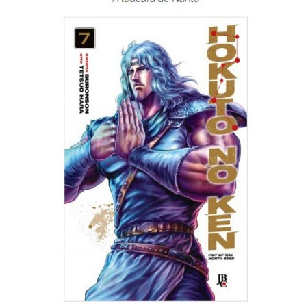 Hokuto No Ken - Fist of the North Star - Vol. 7