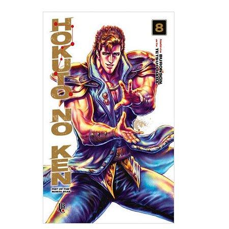 Hokuto No Ken - Fist of the North Star - Vol. 8