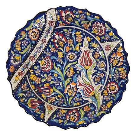 Prato Turco Pintado de Cerâmica Azul Royal Estampado (Pinturas Diversas) 30cm
