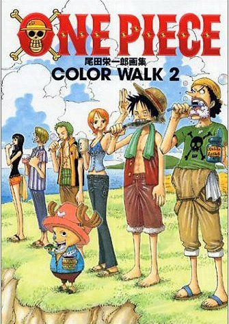 Artbook ONE PIECE Eiichiro Oda Illustration COLOR WALK 2 (Jump Comics Deluxe) (Encomenda)