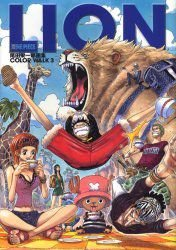 Artbook ONE PIECE Eiichiro Oda Illustration COLOR WALK 3 LION (Jump Comics Deluxe) (Encomenda)