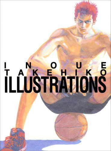 Artbook Inoue Takehiko Illustrations (Encomenda)
