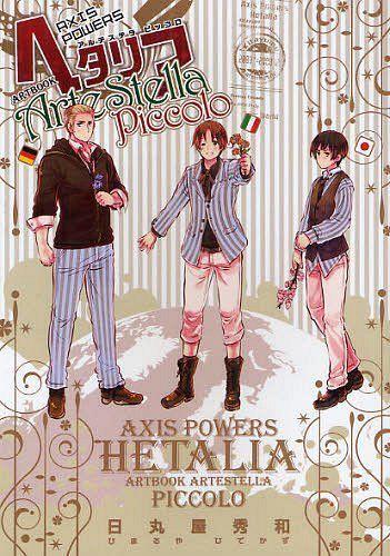 Artbook Hetalia Axis Powers - ArteStella Piccolo (Encomenda)