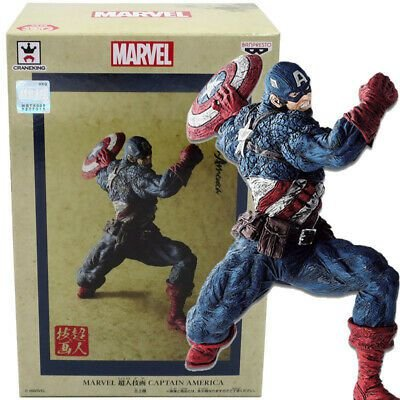 Captain America Goukai