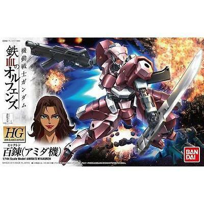Gundam Amida Hyakuren HG
