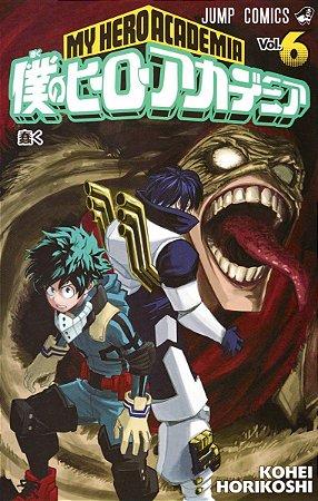 Mangá em Japonês Boku no Hero Academia vol. 6