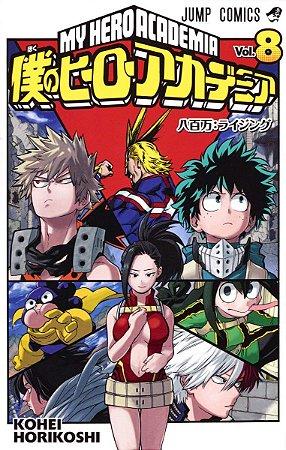 Mangá em Japonês Boku no Hero Academia vol. 8