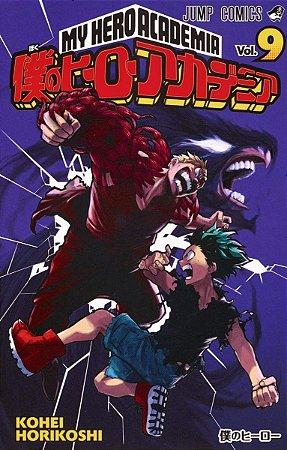 Mangá em Japonês Boku no Hero Academia vol. 9