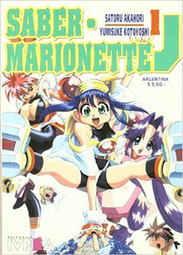 Saber Marionette J volume 1 - semi-novo