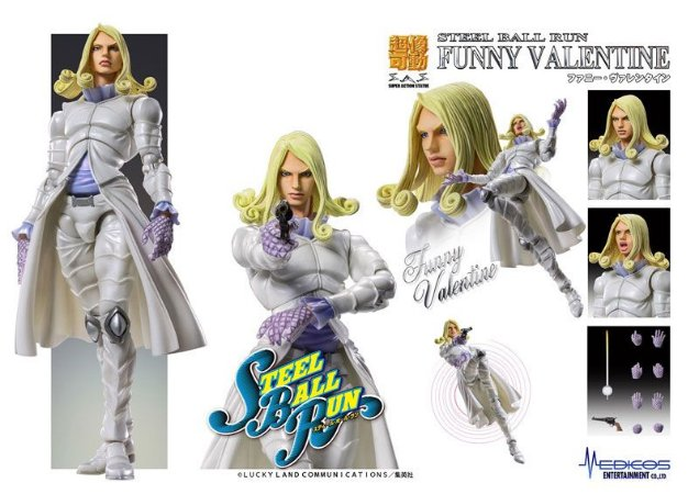 Super Action Statue JoJo's Bizarre Adventure Part.VII Steel Ball Run Funny Valentine