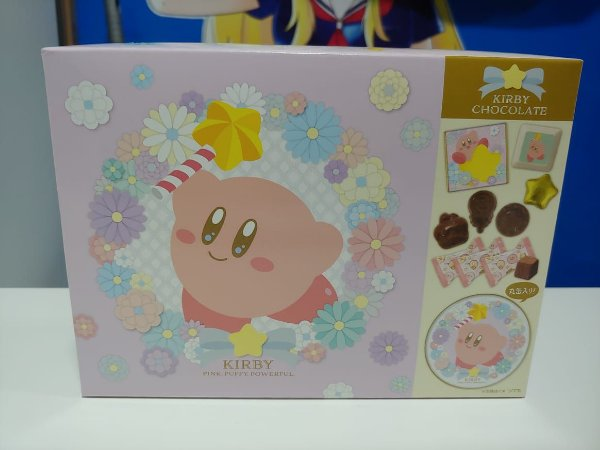 Kirby Chocolate