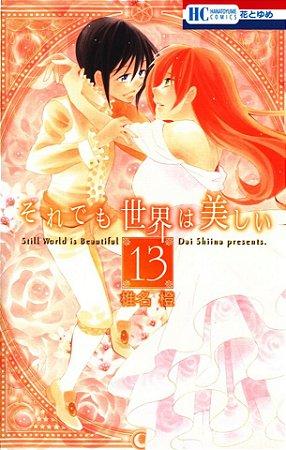 Soredemo Senkai Wa Utsukushii volume 13
