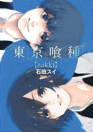 Artbook Tokyo Ghoul - Zakki