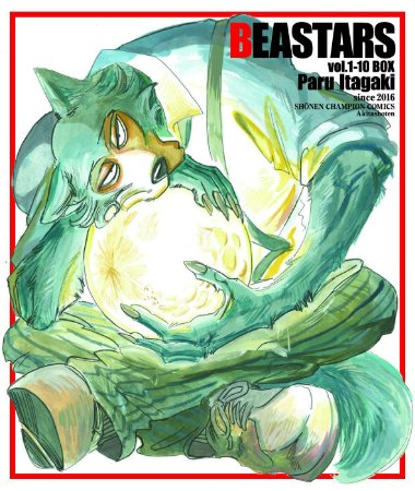 Beastarts Box em Japonês vol. 1-10