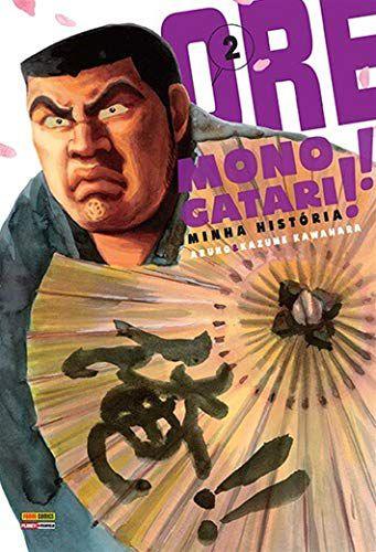 Ore Monogatari - Volume 2