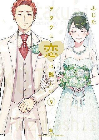 Mangá em Japonês - Wotakoi Vol. 9 (Pronta Entrega) (Último Volume)