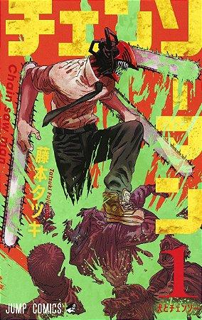 Chainsaw Man em Japonês vol. 1