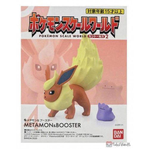 Pokémon Scale World Flareon