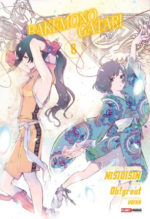 Bakemonogatari - Volume 8