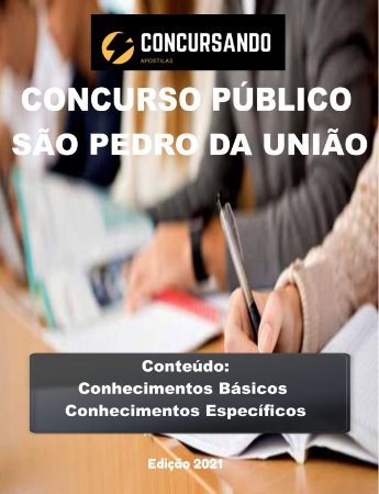APOSTILA PREFEITURA DE SÃO PEDRO DA UNIÃO MG 2021 ADVOGADO