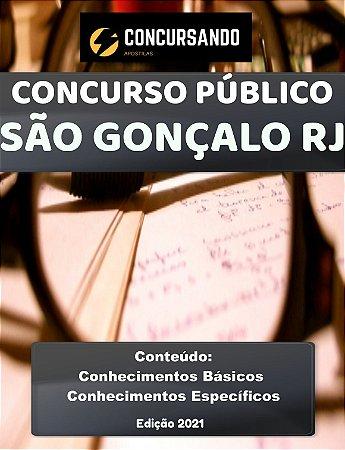 APOSTILA CÂMARA DE SÃO GONÇALO RJ 2021 INDUSTRIA COMERCIO E TURISMO
