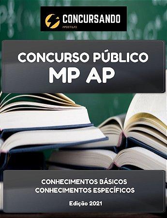 APOSTILA MP AP 2021 ASSISTÊNCIA SOCIAL