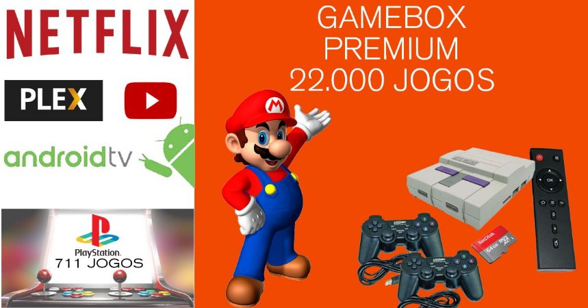GameBox Premium