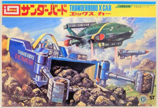 Imai - Thunderbird x Car (Excavator)
