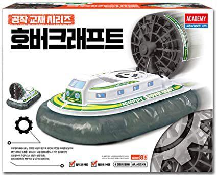 Academy - Hovercraft