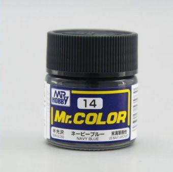 Gunze - Mr.Color 014 - Navy Blue (Semi-Gloss)