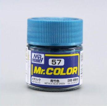 Gunze - Mr.Color 057 - Blue Green (Metallic)