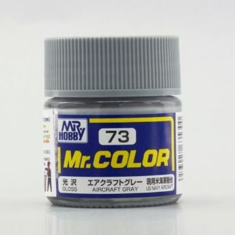Gunze - Mr.Color 73 - Aircraft Gray (Gloss)