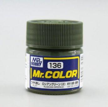 Gunze - Mr.Color 136 - Russian Green (2) (Semi-Gloss)