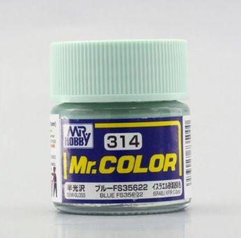 Gunze - Mr.Color C314 - Blue FS35622 (Semi-Gloss)