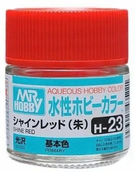 Gunze - Aqueous Hobby Colors H023 - Shine Red (Gloss)