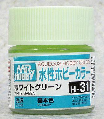 Gunze - Aqueous Hobby Colors H031 - White Green (Gloss)