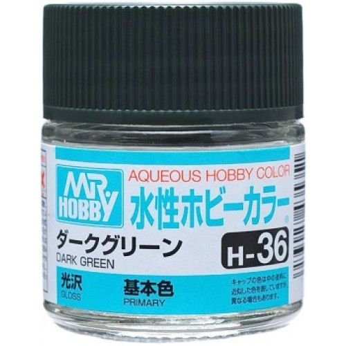 Gunze - Aqueous Hobby Colors 036 - Dark Green (Gloss)