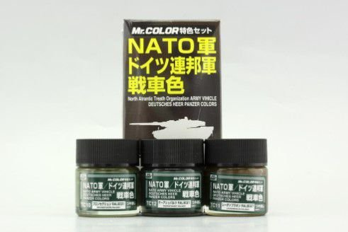 GUNZE - Tank Colors for NATO - CONJUNTO TINTAS OTAN