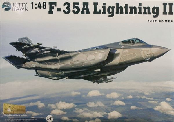 KITTY HAWK - F-35A LIGHTING II - 1/48