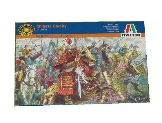ITALERI - CHINESE CAVALRY - 1/72