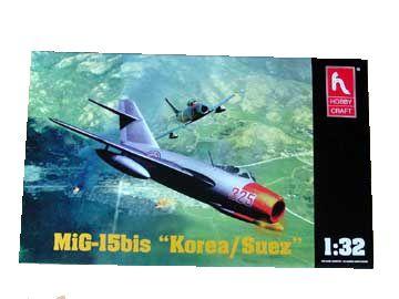 """HOBBYCRAFT - MIG-15BIS """"KOREA/SUEZ"""" 1/32"""