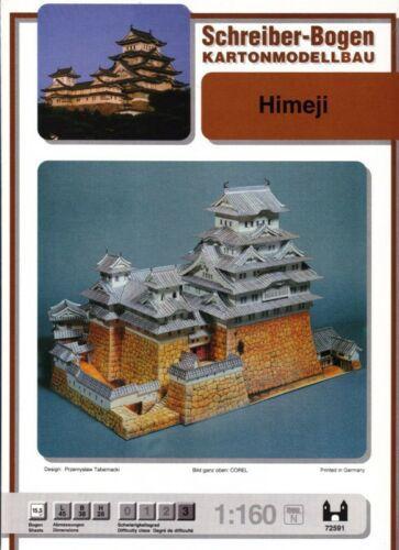 Schreiber-Bogen - Himeji - 1/160