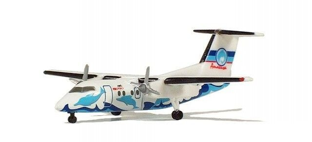 HERPA - AMAKUSA AIRLINES - 1/500