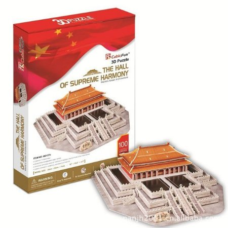 CubicFun - The Hall of Supreme Harmony - Puzzle 3D