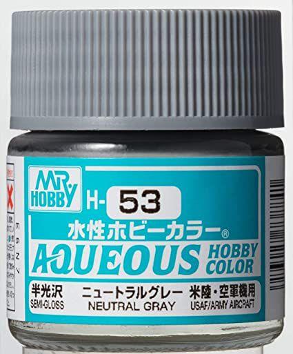 Gunze - Aqueous Hobby Colors H053 - Neutral Gray (Semi-Gloss)