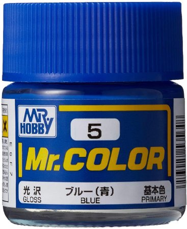 Gunze - Mr.Color 005 - Blue (Gloss)
