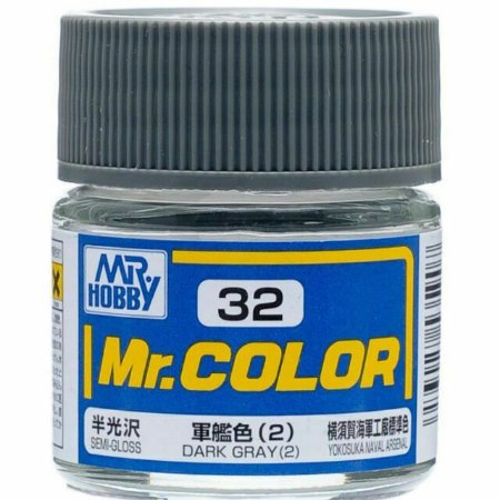 Gunze - Mr.Color 032 - Dark Gray (2) (Semi-Gloss)