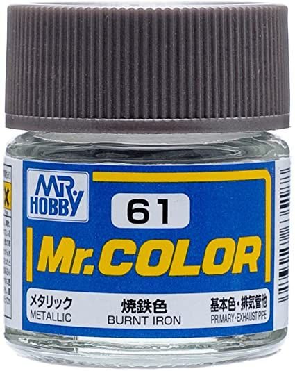 Gunze - Mr.Color 061 - Burnt Iron (Metallic)