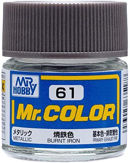 Gunze - Mr.Color C061 - Burnt Iron (Metallic)